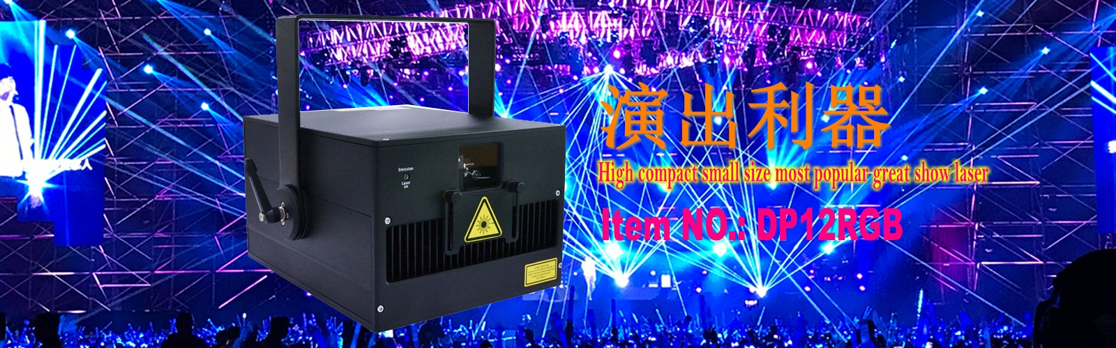 Laser Show Projectors & Galvo Scanner Systems | Very