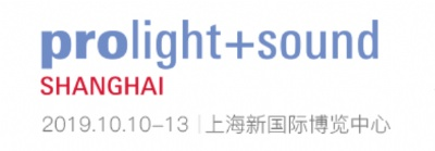 Prolight + sound exhibition Oct-10 to 13 - 2019