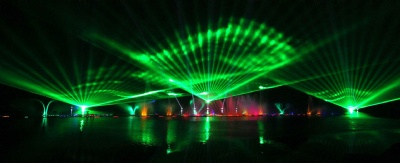 City Laser show water screen