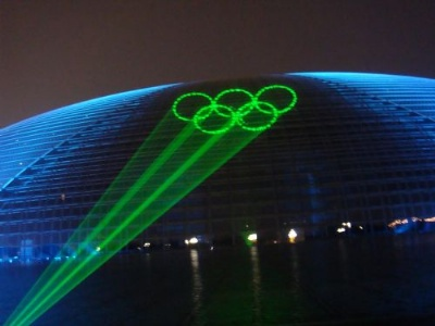 Advertising laser projector