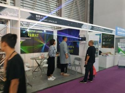 Prolight sound shanghai exhibition