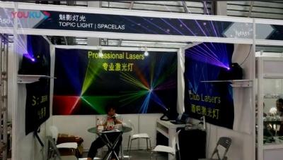 2019.Oct-10 to 13 Prolight + Sound Shanghai Exhibition Video