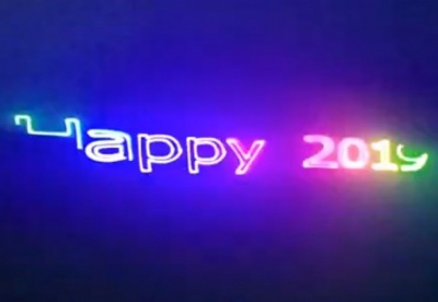 Laser show effect happy new year 2019 at showroom video