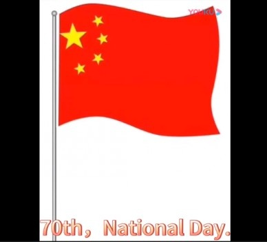 70th Chinese National Day 2019